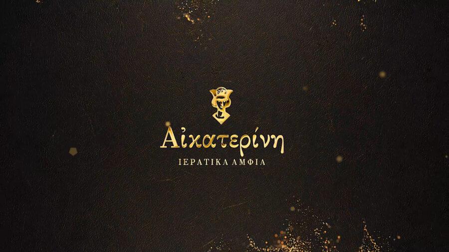 Ιερατικά Άμφια_greece_artplusvideo.gr